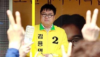 """""""제2김용민 사태 될라"""" 커지는 민주당의 '읍참마속'"""