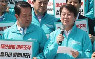 안철수, '드루킹 사건'에 문재인 대통령 정조준 한 이유는?