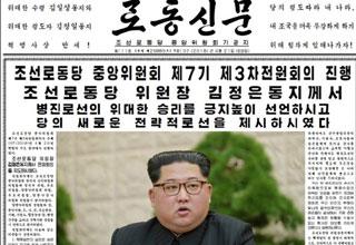 핵보유 공식 선언이 '비핵화 진전'? 벌써 축배라니...