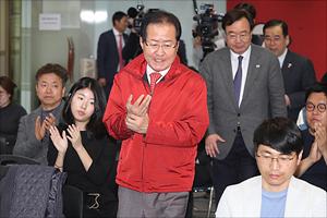 홍준표 '자유한국당 지방선거 SNS 득표전략 워크숍'