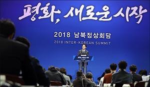 D-1 남북정상회담, 회담일정 설명하는 임종석