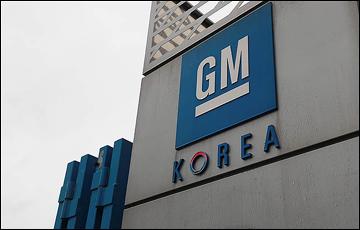 한국지엠 임단협 최종 타결…조합원 투표 67.3% 가결