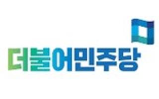 당정 '2030 부산세계박람회' 국가 사업화 논의