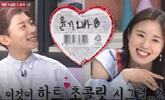 김아랑 곽윤기 럽스타그램? '달콤하네'