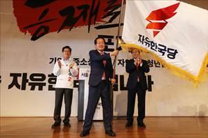 """""""선거는 경제야""""…한국·바른미래, 文정부 아킬레스건 공략"""