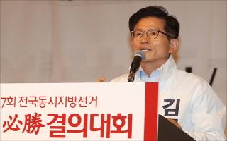 김문수·안철수 서울시장 후보 단일화 '군불'…넘어야 할 산은?
