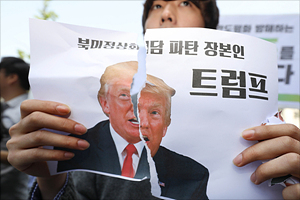 '찢긴 트럼프, 북미정상회담 무산 규탄한다!'