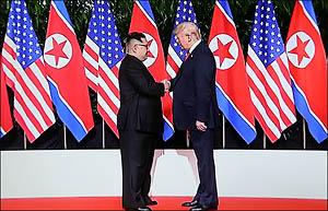 트럼프-김정은, 세기의 만남