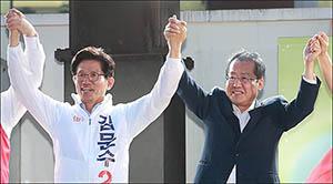 [지방선거] 마지막 유세 나선 김문수 서울시장 후보