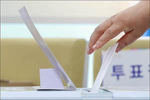 [지방선거] 시작된 6.13지방선거 '유권자의 선택은?'