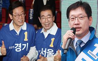 野 간판 3인방 몰락…與 박원순·이재명·김경수 대권 날개
