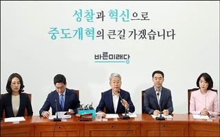 바른미래당, '젊은피' 전면 배치…김관영·김성식·이언주 원내대표 하마평