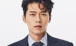 '알함브라 궁전의 추억' 현빈, 8년 만에 드라마 '기대'