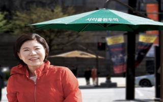 [D-Talk] 서울 홍일점 구청장 조은희의 100년 서초 밑그림