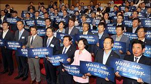 민주당, 기초단체장 당선자 대회