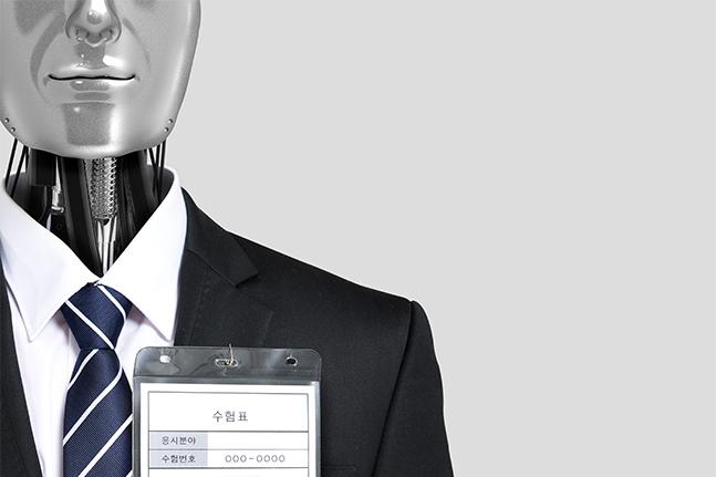 AI로 변화하는 보험시장…흔들리는 일자리