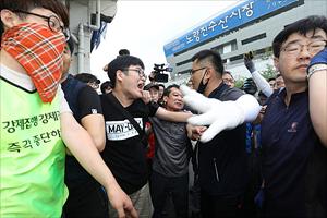 '충돌' 노량진 구 수산시장 명도소송 강제집행