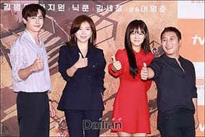 tvN 새 예능 '갈릴레오: 깨어난 우주' 제작발표회