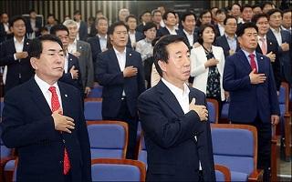 성공조건 거의 못 갖춘 한국당 혁신비대위