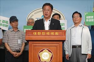 유성엽 민주평화당 당대표 출마선언