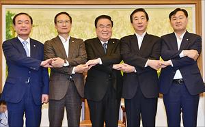 문희상 국회의장 '교섭단체 원내대표 회동'