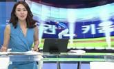 앉은 김민아 아나 '앞트임' 레전드 의상