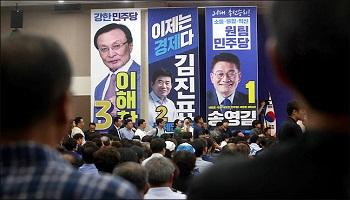 [데일리안 여론조사] 與권리당원 조사 김진표38.4% 이해찬35.4%