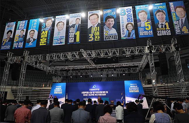 민주당 당권경쟁 '마지막 한바퀴'…85% 표심은 어디로