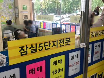 정부 합동단속에도 계속 오르는 집값…이제 강북이 불쏘시개