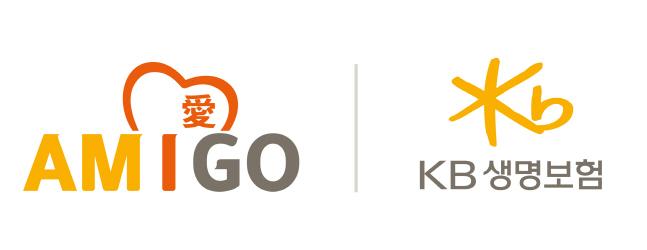 KB생명, GA교육지원 프로그램 'AMIGO' 상표권 등록