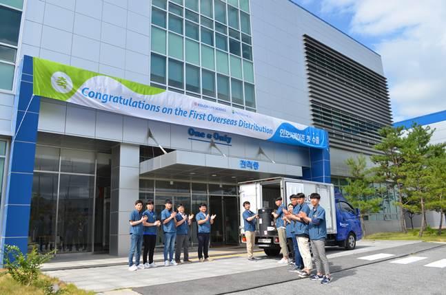코오롱생명과학, 홍콩·마카오에 '인보사' 수출 첫 출하
