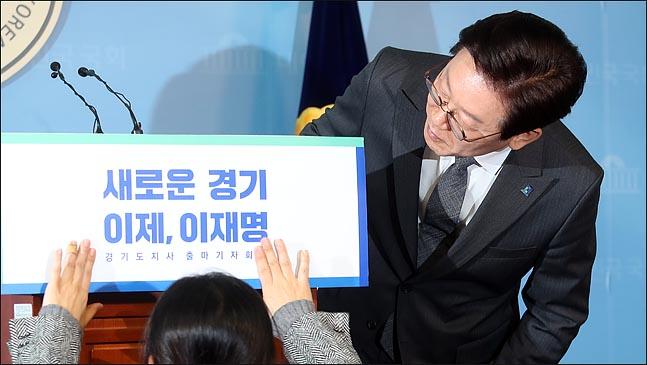 [3차 남북정상회담] 이재명 놓고 평양 가는 전용기…청와대 시선은
