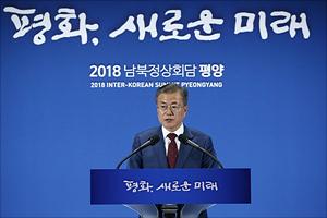 [3차 남북정상회담] 문재인 대통령 '대국민 보고'