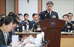 국정감사 업무보고 하는 민갑룡 경찰청장