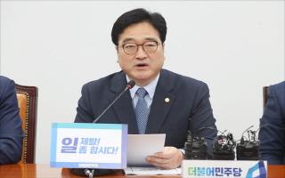 정무위에 번지는 '민병두 특혜채용' 의혹…우원식·제윤경도