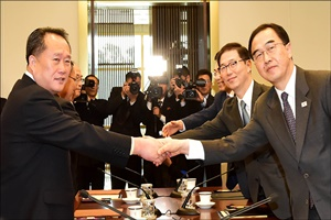 [전문] '9월 평양공동선언 이행' 남북고위급회담 공동보도문