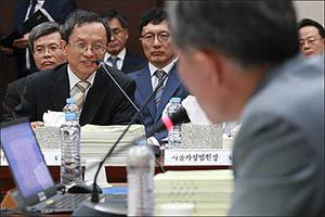 서울고등법원·서울중앙지방법원 등에 대한 국정감사