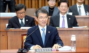 사개특위 출석한 안철상 법원행정처장